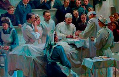 История отделения урологии